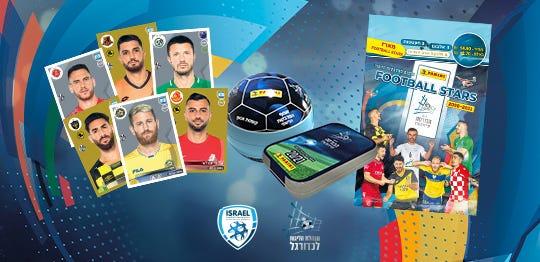 Panini Football Stars 2020-2021