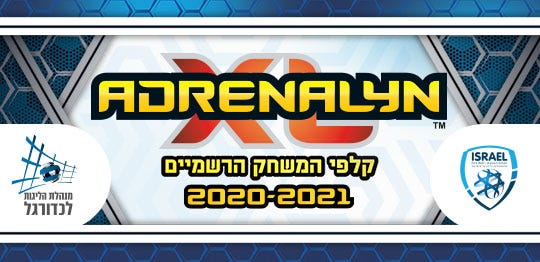 IPFL Adrenalyn XL